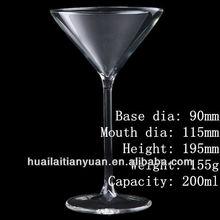 200ml colored martini glass