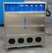 ATOZ80 Fish Farm Ozone Generator for Recircualting Aquaculture Systems