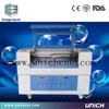 Gold quality-- CE standard cnc laser engraving machine