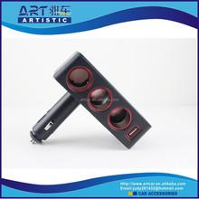 12v car cigarette lighter universal electric multi socket