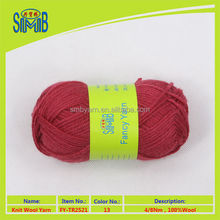 products of china noble yarn 100% wool knitting yarn