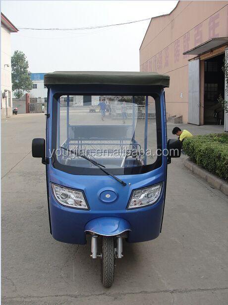 Bike tricycle motor scooter trike 3 wheel car for sale for 3 wheel motor scooter for sale