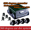 Factory Directly Full set 4 cameras with 4ch hdd vehicle car dvr