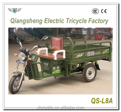 2015 new model cost-effective cargo tricycle cargo scooters china