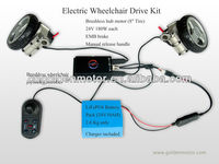 Electric Wheel Chair Conversion kit/Brushles power motor/wheelchair brushless controller