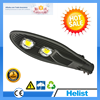High power new aluminum waterproof integrated solar street light