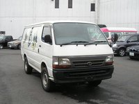 1998 Toyota Hiace Van 4WD Diesel manual Used Japanese Cars