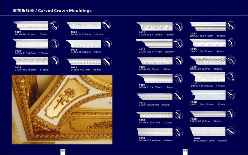 High density polyurethane decoration products pu cornice for Advanced molding and decoration