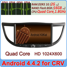 Ownice C200 New Quad Core 1.6GHz CPU Android 4.4.2 car dvd player 2014 for CRV HD 1024*600