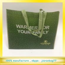 customized full color printing laminated nonwoven bag,film lamination non-woven bag