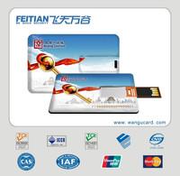 2015 Feitian Wangu 2gb custom made usb memory stick LOGO credit card