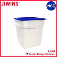 NSF Approval 18QT White Plastic Food Cereal Storage Box With Lids