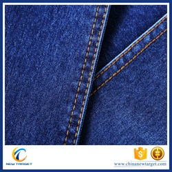 Wholesale new satin denim fabric pakistan for women jeans