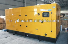 115KVA silent diesel generator sets YELLOW