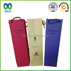 Top Quality wine paper bag wholesale in xiamen
