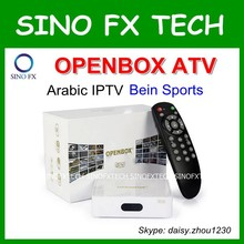 más de arábica 600 iptv canales arábica iptv caja openbox atv