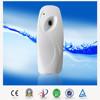 Good Supplier Electric Toilet Freshener Dispenser