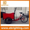 durable 200cc three wheel motorcycle for family