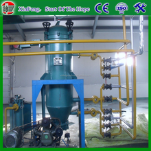 500 TPD new product maize oil refined of crude oil refined plant with turnkey plant