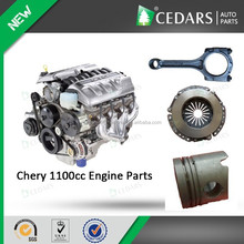 chery qq engine