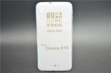 Ultra Thin 0.3mm Clear Soft TPU Cover Case For HTC Desire 816