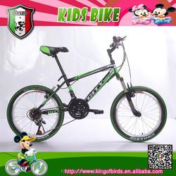 2015 20 size kids mountain bike, kids bicycle, children bike,student bike for boy