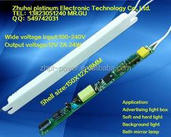 slim long shape led power supply 12v 24w for bath miror light