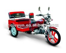 200cc water-cooled three wheel motorcycle HL200ZK-3