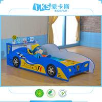 2015 New model Racing Car Bed