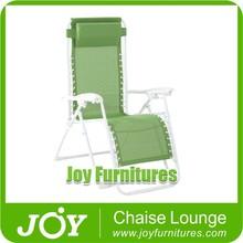 Folding Beach Lounge With Headrest