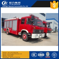 Hot sales fire truck fire fighting truck water and foam fire truck dry powder fire truck Aerial ladder jet fire truck
