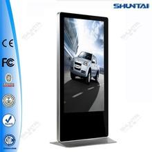 55 inch wireless tv monitor 1080P lcd ad kiosk displayer