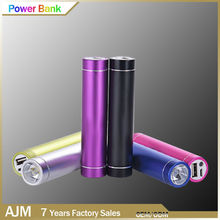 most popular 2600mAh Power Bank, Portable Power B