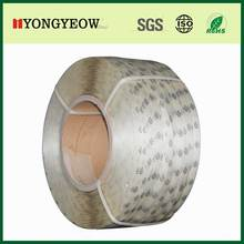 12060 customerized logo printing pp strapping tape