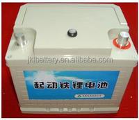 12V/60AH LifePO4 Super Auto Start Car Battery