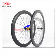 Farsports 20.5mm/23mm/25mm wide 700C new AERO 50mm clincher carbon wheels