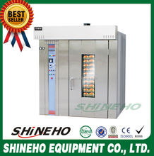 B027 Industrial Rotating Bread Baking 32 Trays Hot Air Rotary Furnace Oven