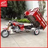 Guangzhou new design Cargo motor tricycle 150cc kavaki adult tricycle/ three wheel motorcycle/mini car for sale