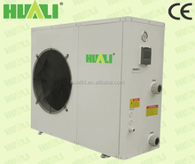 Customized High Efficiency Swimming Pool Water Source Heat Pump With High COP