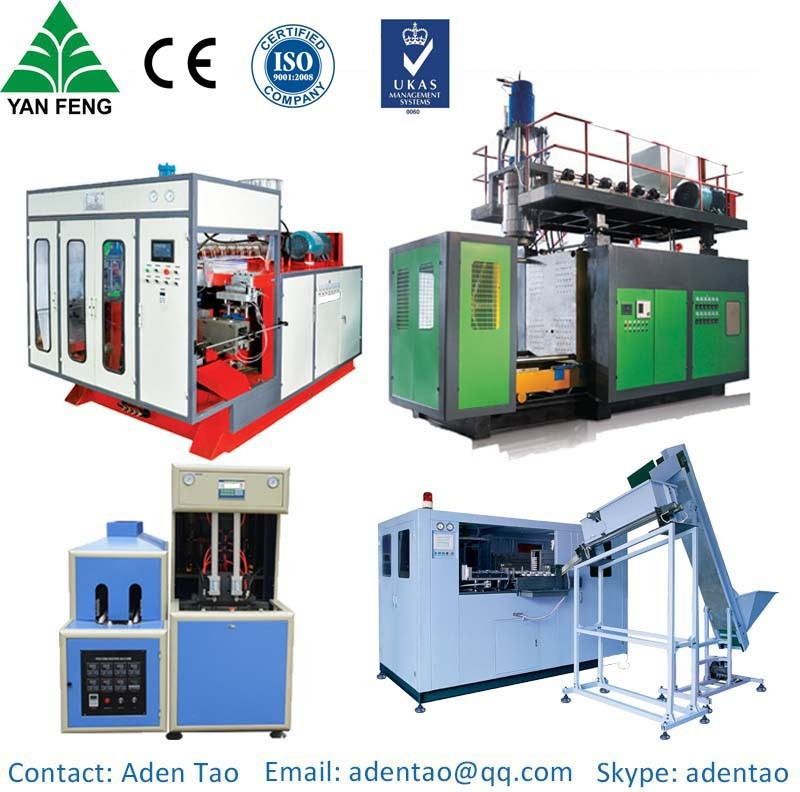 insulation blowing machine for sale