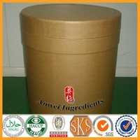 BV certificated manufacturer supply High quality best price D-ribose extract
