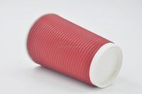 2015 Red 8 OZ Degradable Ripple Cup