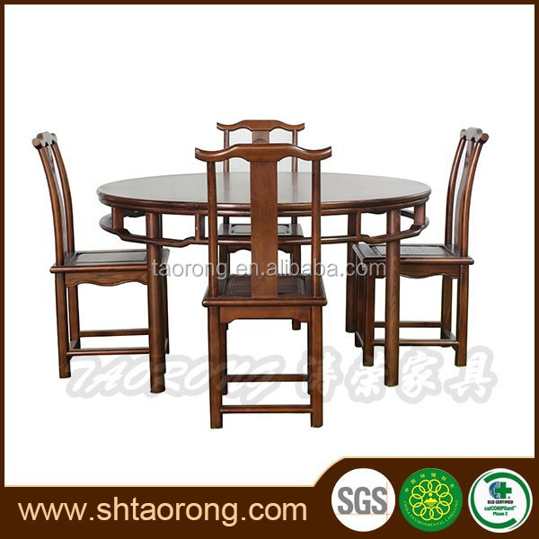 Chinese style dining room table and chairs for restaurant for Looking for dining room table and chairs