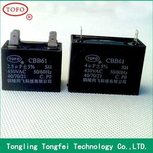 Electric Ceiling And Table Fan Capacitor CBB61