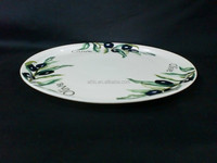 12inch Microwave Pizza Tray, Pizza Holder