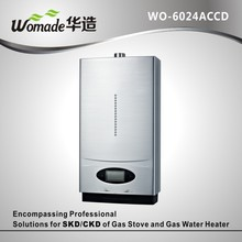 Easily opterated gas radiator instant water heater use in Bathroom or Kitchen WO-6024ACCD
