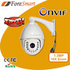 New products CCTV camera!!! Support smart phone wireless video wifi IP hidden cctv camera long time recording