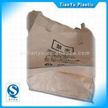 giapponese importato jumbo big bag