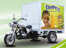 SY150ZH-C3 150CC disc brake three wheel motorcycle and high quality cargo tricycle with warm box