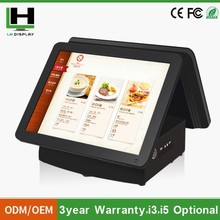 10 inch Touch Screen Android Pos System Tablet, Anroid Pos at Lowest Cost with Card reader